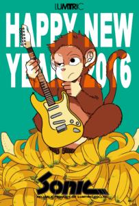 nenga2016